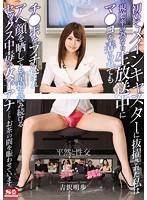 吉沢明歩 Akiho Yoshizawa Asami Ogawa Erika Fmfmf 2: Free Porn d8 jp