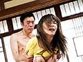 完全緊縛されて無理やり犯された巨乳若妻 葵 3