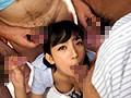オール主観ねとられ映像 アナタに助けを求めながら中年男に犯される女子校生 辻本杏