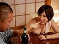 無意識に男の理性を狂わせるノースリーブニット着衣巨乳 奥田咲