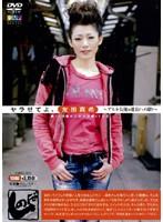 (snmd005)[SNMD-005] ヤラせてよ、友田真希 アネキ女優を連泊ハメ撮り 友田真希 ダウンロード