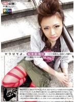 (snmd016)[SNMD-016] ヤラせてよ、松本亜璃沙 ロリ美熟女と連泊ハメ撮り 松本亜璃沙 ダウンロード
