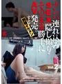 ナンパ連れ込みSEX隠し撮り・そのまま勝手にAV発売。する別格イケメン Vol.2