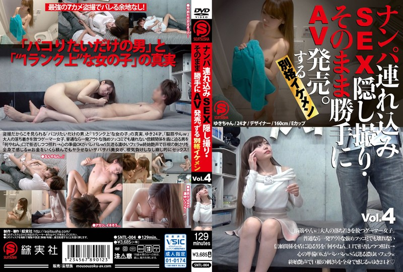 【新作】Fucking Machine SEX 吉沢明歩
