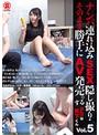 ナンパ連れ込みSEX隠し撮り・そのまま勝手にAV発売。するドSな年下くん Vol.5
