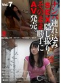 ナンパ連れ込みSEX隠し撮り・そのまま勝手にAV発売。Vol 7