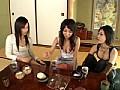 (紅音ほたる・新井エリー・京野明日香 ムービー)女のざーめん3