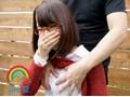 A●Bガチヲタのくせに美尻女アナルSEX中出し中毒 大橋優子 12