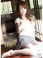 吉沢明歩 akiho ra - Pornhub.com
