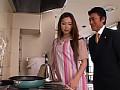 レイプ×オチンチン入れて 夫の目の前で犯された若妻 小川あさ美 6