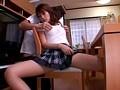 ギリモザ 隣の誘惑お姉さん 松島かえで 10