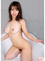 ギリモザ 妄想的特殊浴場 本指名 佐山愛 ダウンロード