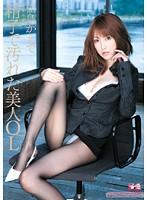 (soe00274)[SOE-274] ギリモザ 精子で汚れた美人OL 松島かえで ダウンロード