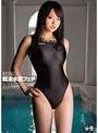 魅惑の競泳水着フェチ 吉沢明歩