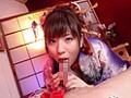 20コス! 麻美ゆま サンプル画像2