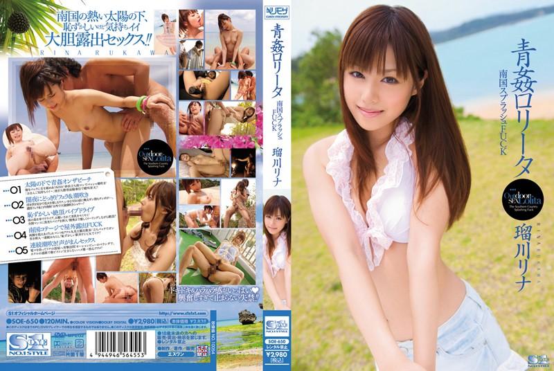 無料動画 瑠川リナの美尻と美乳がエロいのエロ