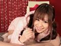 瑠川リナのSEXYチャンネル 8