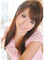(soe00800)[SOE-800] ものすごい顔射、ものすごいお掃除フェラ。 堀咲りあ 完全版 ダウンロード