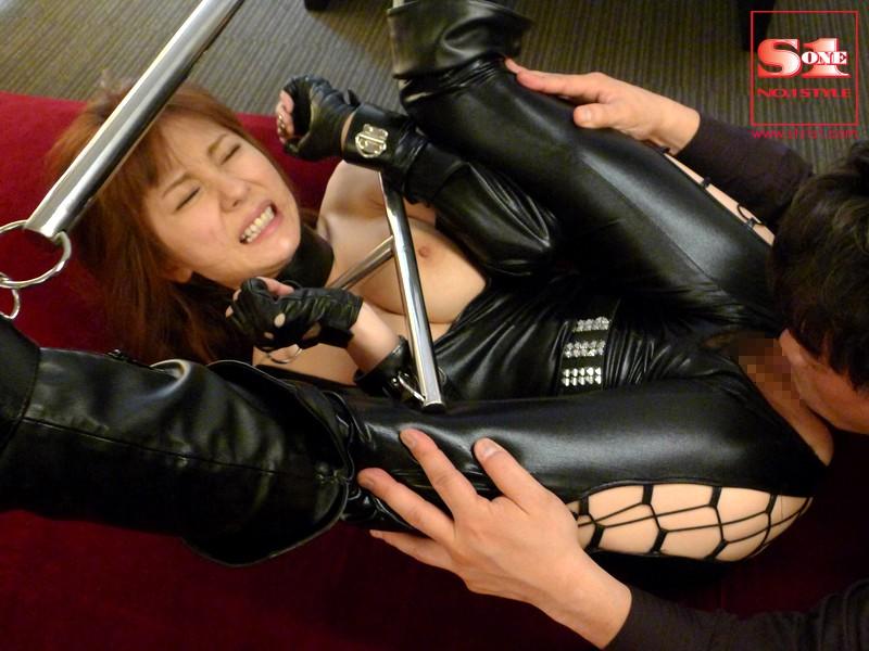秘密捜査官の女2 堕ちていく裏切りのエージェント 麻美ゆま の画像6