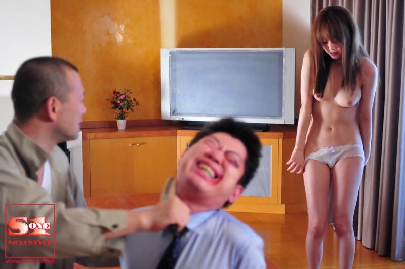 夫の目の前で犯された若妻 悲劇の催眠治療 吉沢明歩 の画像1