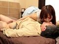 瑠川リナファン感謝祭 素人お宅訪問 3