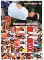 (sok00003)[SOK-003] 素人館DX Vol.2 ダウンロード