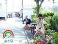 オマ●コ露出ビデオ 山本美和子 13