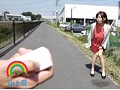 いんらん露出パフォーマンス 青葉優香 22歳 3