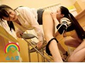 露出調教聖水レズビアン 性的モラルに厳格なノンケ女教師が、野外調教でガチレズ墜ち!坂本すみれ×二宮和香 4