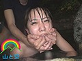 フェラ友ごっくんデート 弥生みづき 画像15