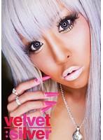 「velvet silver 2」のパッケージ画像