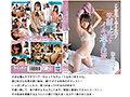 【お中元セット】S-Cute 可愛い子だけ15作品をノーカット収録32時間! 画像12
