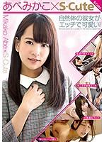 あべみかこ tied multiple micromastia 7627 - ポルノビデオ 621 | Tube8