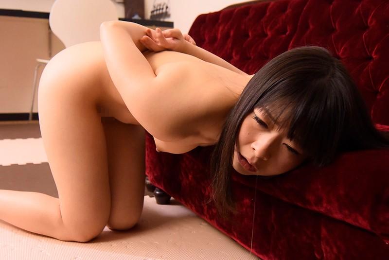 催眠RED 限界催眠 原美織 下巻・幻想SM監禁[黒] の画像1