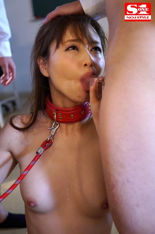 「首輪調教」に完堕ちした奴隷女教師ペット 吉沢明歩