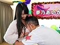 夢乃あいかファン感謝祭 爆乳AVアイドル×一般ユーザー22人 '生おっぱいで超快感体験'ハメまくりスペシャル 1