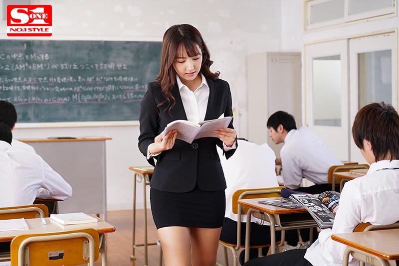 犯された巨乳女教師 集団輪姦レ●プ 三上悠亜 の画像4
