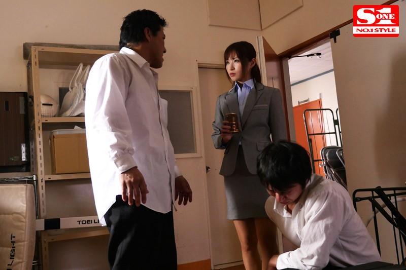 犯された新任女教師 恋人の目の前で生徒に犯されるわたし 天使もえ の画像9