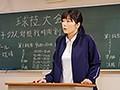 [SSNI-264] 教育実習生 集団鬼畜輪姦レ●プ 生徒全員に犯される脅迫肉便器授業 水原乃亜
