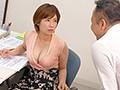週5日間通勤電車で執拗な乳揉み痴漢に堕ちたマゾ巨乳人妻 奥田咲 1