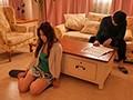愛する夫のために人妻が風俗に陥った理由 葵 画像1
