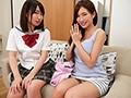パンチラ誘惑で全力アピールしてくる彼女の巨乳姉と、誘惑に負けちゃう最低な僕。 葵 画像10