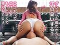 三上悠亜の全力イクイク騎乗位マニアックス 画像10