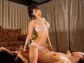 ゾクゾク感じる淫語セラピーとジワ~っと感じるスローセックスサロン 葵つかさ 画像10