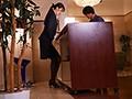 五つ星ホテルで上級国民に狙われて… 415号室からフロントに内線がなるたび性的ルームサービスを強要され犯●れた高級ホテル従業員 星宮一花 画像5