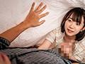 モラルに反した絶倫の義妹に犯●れています… 嫁の妹はバレないように家中至るところで何度もハメたがる性欲モンスター 架乃ゆら No.5