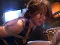 窮屈な快楽 米倉夏弥 9