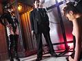 女体拷問研究所OUTSIDE BEHIND THE MASK EPISODE-01 悶絶仮面〜伝説の女王様〜 堀咲りあ 12
