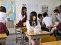 愛する貴方の目の前で… 女教師と教え子 香西咲 京野結衣 小滝みい菜 1