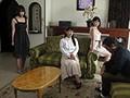 [SSPD-134] 原作・鬼龍凱 高慢令嬢姉妹、堕ちる
